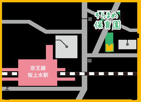 桜上水園地図